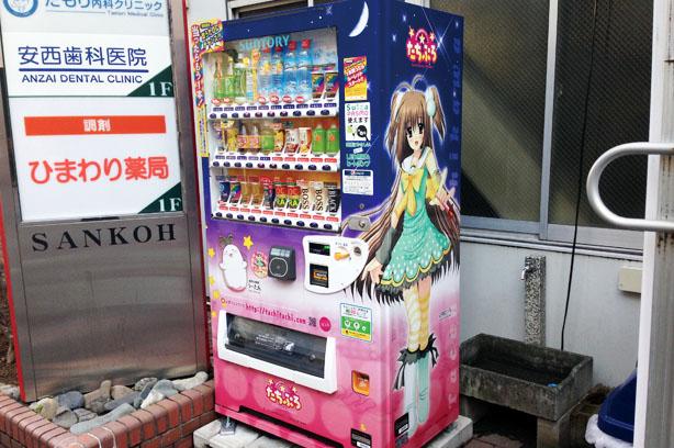 オリジナルデザイン自動販売機