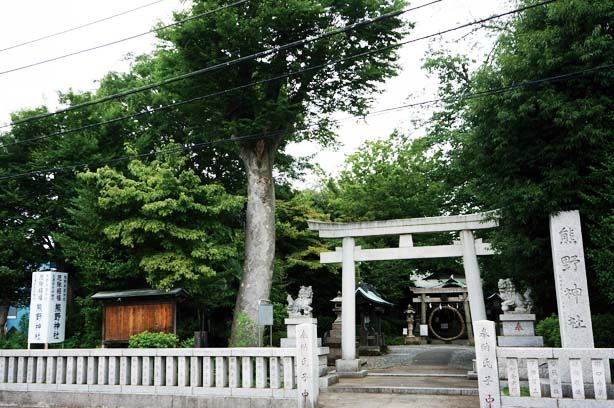 立川 熊野神社
