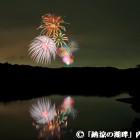 murayama_hanabi
