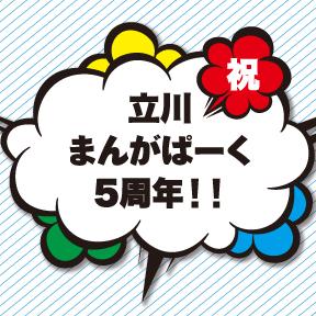 mangapark_ec
