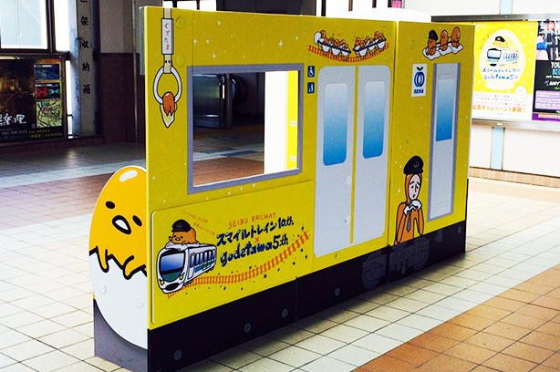 ぐでたま + 西武線コラボ(玉川上水駅)
